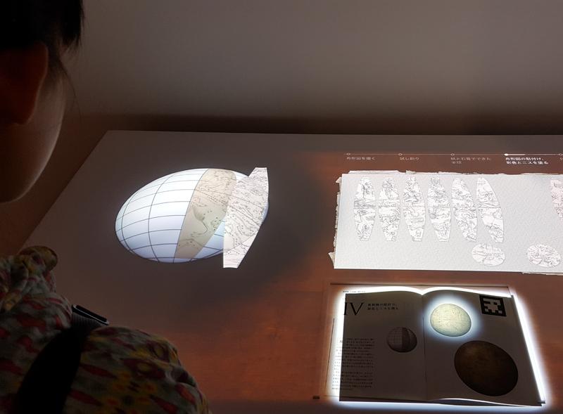 天球作り方
