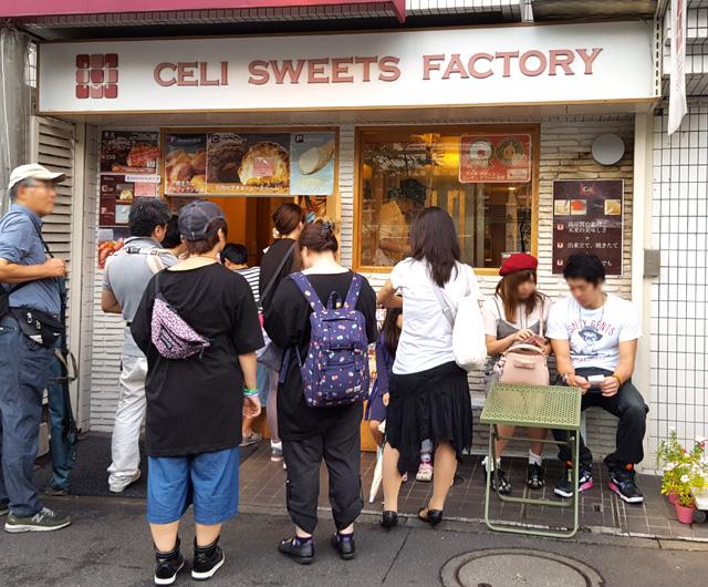 sweets%e3%82%a8%e3%83%b3%e3%83%88%e3%83%a9%e3%83%b3%e3%82%b9